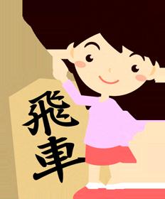 school_syougi01_a_01.png